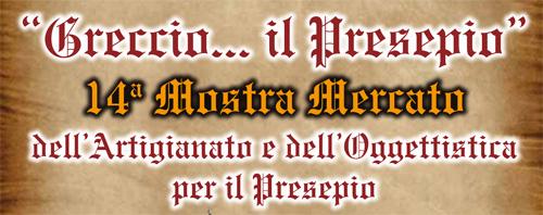 """""""Greccio… il Presepio"""" dal 7 al 9 dicembre"""