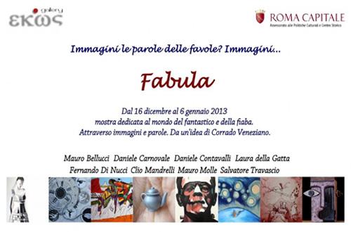 Le favole in mostra a Roma