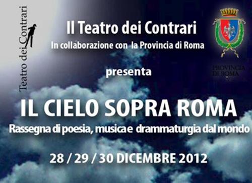 Il cielo sopra Roma - rassegna teatrale
