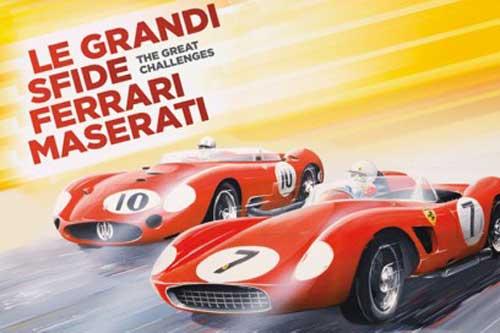 Ferrari contro Maserati: le vetture più belle esposte a Modena