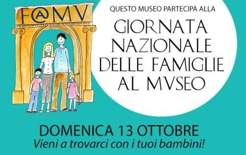 F@Mu la giornata delle famiglie al museo, il 13 ottobre in tutta Italia