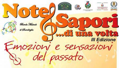 """Musica e cucina tipica: a Scandriglia torna """"Note&Sapori…di una volta"""""""