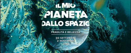 il_mio_pianeta