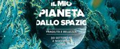 Al Palazzo delle Esposizioni di Roma la mostra dell'Agenzia Spaziale Europea