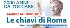 ROMA: 2000 ANNI DA TOCCARE